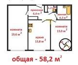 Двухкомнатная квартира, 58,2 кв.м. Васильевский остров у набережной - Фото 3