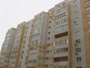 Продажа квартиры, Тюмень, Ул. Демьяна Бедного