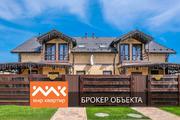 Продается дом, Касимово д, Спасская - Фото 1