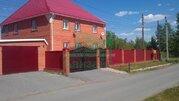 Купить дом в Яре