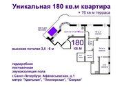 Продажа уникальной 180 кв.м 3 комнатной квартиры с террасой и башней - Фото 3