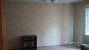 Купить квартиру ул. Солнечная Поляна