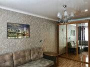 Купить квартиру ул. Парковая