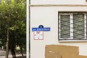 Продам 1-комн. кв. 31 кв.м. Тюмень, Киевская