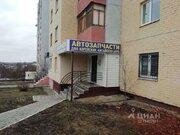 Офис в Белгородская область, Белгород просп. Ватутина, 22б (40.0 м)