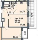 Продажа двухкомнатной квартиры, Полтавская улица 7 - Фото 1