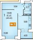 1-комнатная квартира Заволгой с Индивидуальным отоплением - Фото 3