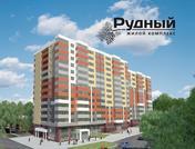 Продажа двухкомнатная квартира 62.48м2 в ЖК Рудный секция 1.4 - Фото 3