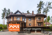 Продается дом, Березовое ДНП, Ореховая - Фото 1