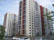 Продажа квартиры, Тюмень, Тихий проезд - Фото 5
