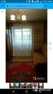 Продажа комнат в Тамбове