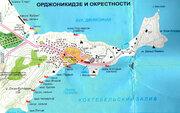 Продам Пансионат Орджоникидзе рядом с Коктебелем - Фото 5