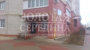 Продам помещение под офис. Белгород, 3 го Интернационала ул., Продажа офисов в Белгороде, ID объекта - 600609314 - Фото 1