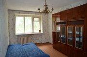 Купить квартиру ул. Менделеева