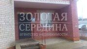 Продам помещение под офис. Белгород, 3 го Интернационала ул., Продажа офисов в Белгороде, ID объекта - 600609314 - Фото 3