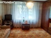 3-х ком. квартира в центре г.Тирасполя , пл.74 кв.м,143- серия, мебель - Фото 1