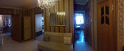 Продажа квартиры, м. Парк Победы, Ул. Варшавская - Фото 5