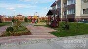 Продажа квартиры, Голубой Залив, Сибирский мкр - Фото 2