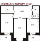 Продажа квартиры, м. Ладожская, Ул. Маршала Тухачевского - Фото 2