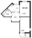 Продажа 2-комнатной квартиры, 50.99 м2 - Фото 1
