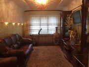 Продам отличную 3-х комнатную квартиру, ул. Куйбышева. - Фото 1