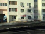 Продажа офиса, Белгород, Ул. 5 Августа