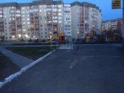 Сдам участок, Купить промышленные земли в Тюмени, ID объекта - 201402461 - Фото 3