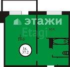 Продам 1-комн. кв. 31.4 кв.м. Тюмень, Спорта. Программа Молодая семья, Купить квартиру в Тюмени, ID объекта - 330945431 - Фото 1