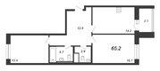 Продажа 2-комнатной квартиры, 65.2 м2 - Фото 2